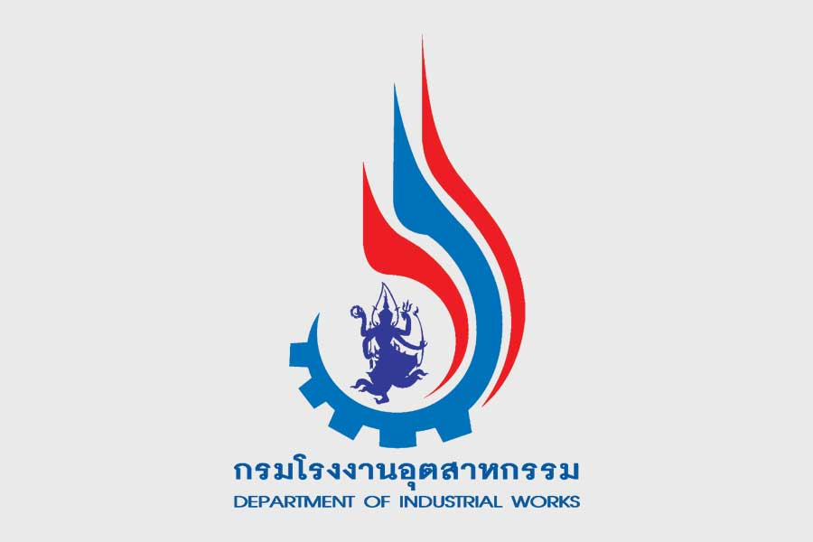 タイ、既存化学物質インベントリーを公表