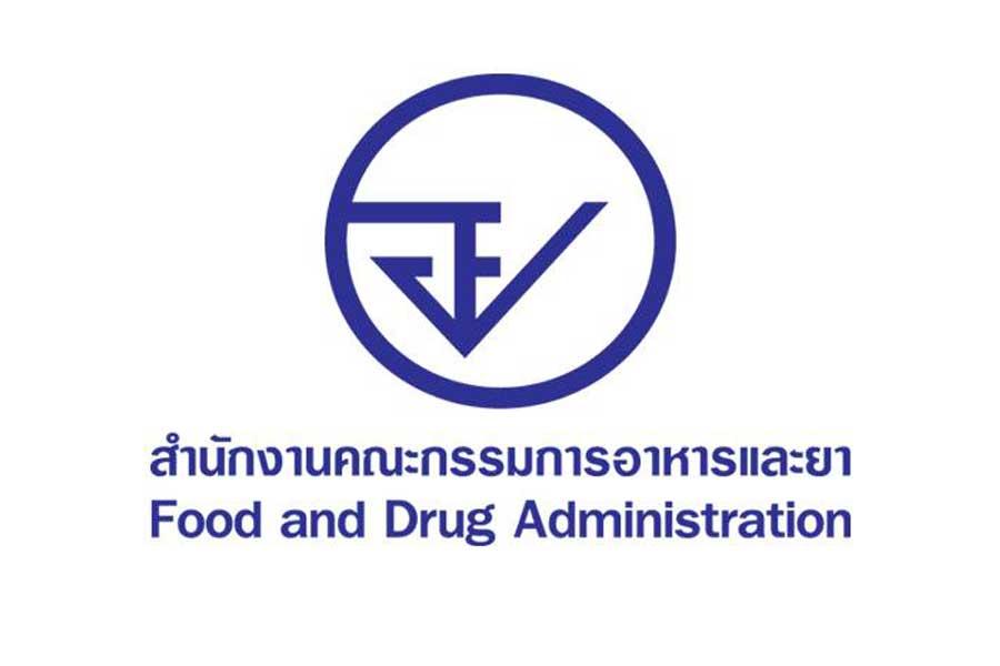 タイ、化学品法案(第2版)を公表