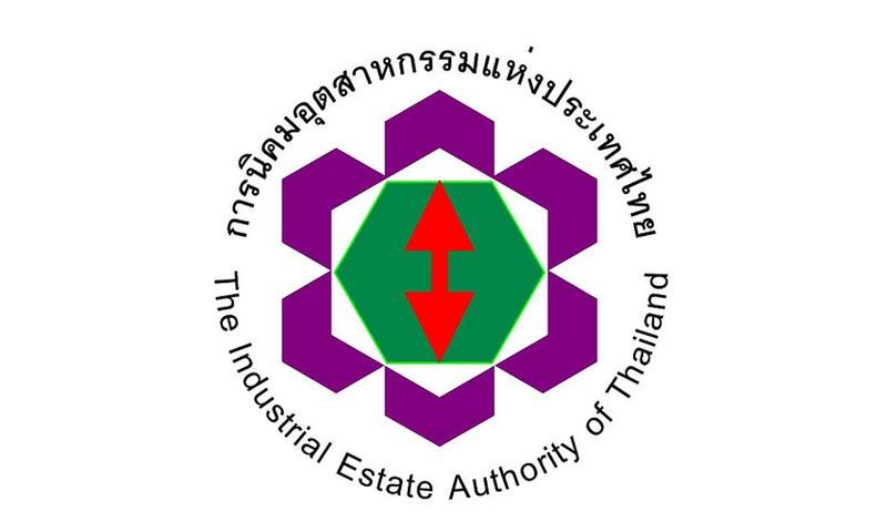 タイ工業団地公社、工業団地入居規則を改正――製造工程の安全管理(PSM)に係る要求を修正