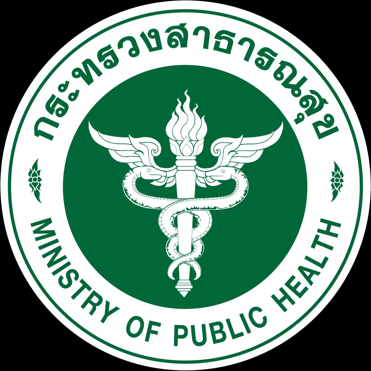 タイ、家庭等から排出される有毒・有害廃棄物の管理方法について定める省令を公布